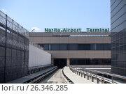 Купить «Шаттл для транспортировки пассажиров в терминал 2, служивший до 2013 года. Международный аэропорт Нарита, Япония», фото № 26346285, снято 16 апреля 2013 г. (c) Кекяляйнен Андрей / Фотобанк Лори