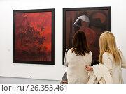 Купить «На выставке Сары Мун в Московском доме фотографии. ММАМ», фото № 26353461, снято 22 мая 2017 г. (c) Victoria Demidova / Фотобанк Лори