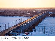 Купить «Bridge over Amur river in Khabarovsk», фото № 26353501, снято 25 февраля 2017 г. (c) Юрий Стройкин / Фотобанк Лори