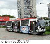 Купить «Трамвай 71-134А (ЛМ-99АВН) с бортовым номером 104 на конечной остановке у железнодорожного вокзала. Город Хабаровск.», фото № 26353873, снято 22 августа 2012 г. (c) Дмитрий Гаврилюк / Фотобанк Лори