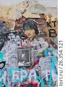 Купить «Москва. «Стена Цоя» в Кривоарбатском переулке, фрагмент», эксклюзивное фото № 26354121, снято 22 мая 2017 г. (c) Илюхина Наталья / Фотобанк Лори