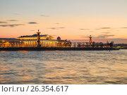 Купить «Стрелка Васильевского острова вечером. Санкт-Петербург», фото № 26354617, снято 19 мая 2017 г. (c) Юлия Бабкина / Фотобанк Лори