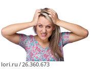 Купить «Frustrated and angry woman is pulling her hair», фото № 26360673, снято 22 января 2012 г. (c) Tatjana Romanova / Фотобанк Лори