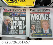 Купить «New York newspapers report on Monday, March 6, 2017 on President Donal Trump's allegations that former President Barack Obama order wiretaps on his offices in Trump Tower.», фото № 26361657, снято 6 марта 2017 г. (c) age Fotostock / Фотобанк Лори