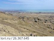Купить «Panoramic view of Gobustan from Kichikdash mountain. Azerbaijan», фото № 26367645, снято 26 апреля 2017 г. (c) Аркадий Захаров / Фотобанк Лори