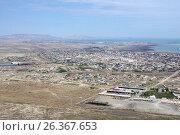 Купить «Panoramic view of Gobustan from Kichikdash mountain. Azerbaijan», фото № 26367653, снято 26 апреля 2017 г. (c) Аркадий Захаров / Фотобанк Лори