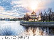 Купить «Собор на Волге в Угличе. Cathedral on the Volga river in Uglich», фото № 26368845, снято 8 мая 2017 г. (c) Baturina Yuliya / Фотобанк Лори