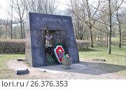 Купить «Памятник детям-узникам нацистских концлагерей - мемориальный памятник в городе Красное Село (Санкт-Петербург) на территории Верхнего парка», эксклюзивное фото № 26376353, снято 8 мая 2017 г. (c) Илюхина Наталья / Фотобанк Лори