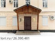 Боровск, районная администрация, эксклюзивное фото № 26390481, снято 4 января 2017 г. (c) Константин Косов / Фотобанк Лори