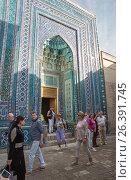 Купить «Шахи Зинда. Туристы возле мавзолея XIV века. Самарканд, Узбекистан», фото № 26391745, снято 15 октября 2016 г. (c) Юлия Бабкина / Фотобанк Лори