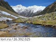 Купить «River in mountains», фото № 26392025, снято 26 мая 2017 г. (c) александр жарников / Фотобанк Лори