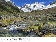 Купить «Water in Caucasus», фото № 26392033, снято 26 мая 2017 г. (c) александр жарников / Фотобанк Лори