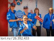 Купить «Волонтёры на Чемпионат мира по футболу в России», фото № 26392433, снято 25 мая 2017 г. (c) Акиньшин Владимир / Фотобанк Лори