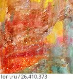 Купить «Абстрактный рисунок, гуашь», иллюстрация № 26410373 (c) Виктор Топорков / Фотобанк Лори