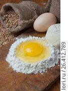 Купить «Bag of wheat in the bakery», фото № 26412789, снято 6 декабря 2011 г. (c) Олег Жуков / Фотобанк Лори