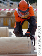 Купить «World Logging Championship 2012», фото № 26413061, снято 25 августа 2012 г. (c) Stockphoto / Фотобанк Лори