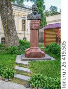 Памятник Василию Николаевичу Хитрово в Москве, эксклюзивное фото № 26419505, снято 27 мая 2017 г. (c) Виктор Тараканов / Фотобанк Лори
