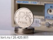 Купить «Electric meter and money.», фото № 26420801, снято 1 марта 2016 г. (c) Мельников Дмитрий / Фотобанк Лори