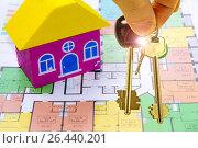 Ключи от квартиры на фоне проекта нового дома. Стоковое фото, фотограф Сергеев Валерий / Фотобанк Лори