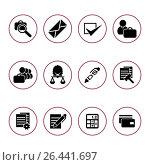 Set of icons for the auction. Стоковая иллюстрация, иллюстратор Silanti / Фотобанк Лори