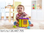 Купить «toddler boy playing indoors with sorter toy sitting on soft carpet», фото № 26447705, снято 1 апреля 2017 г. (c) Оксана Кузьмина / Фотобанк Лори