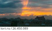 Купить «Шторм уходит», фото № 26450089, снято 25 мая 2017 г. (c) Николай Алмаев / Фотобанк Лори