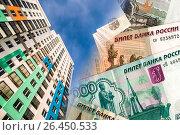 Фасад жилого высотного дома на фоне денег. Стоковое фото, фотограф Сергеев Валерий / Фотобанк Лори