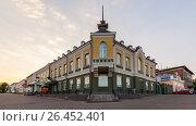 Купить «Кинешма. Кинешемское отделение Государственного банка России.», фото № 26452401, снято 5 июня 2014 г. (c) Илья Бесхлебный / Фотобанк Лори