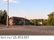 Город Ефремов, Красная площадь (2014 год). Редакционное фото, фотограф Дарья Арифуллина / Фотобанк Лори