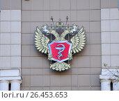 Купить «Эмблема на фасаде здания Министерства здравоохраниения», эксклюзивное фото № 26453653, снято 14 мая 2017 г. (c) Dmitry29 / Фотобанк Лори