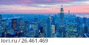 Купить «View of New York Manhattan during sunset hours», фото № 26461469, снято 20 декабря 2013 г. (c) Elnur / Фотобанк Лори