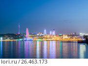 Купить «Night view of Baku Azerbaijan during sunset», фото № 26463173, снято 10 июля 2015 г. (c) Elnur / Фотобанк Лори