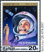 Купить «Космическое путешествие. Марка Северной Кореи 1988 года», фото № 26474897, снято 29 апреля 2017 г. (c) Владимир Макеев / Фотобанк Лори