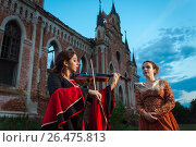 Купить «Музыкант играет для фрейлины (сцена в стиле эпохи Возрождения)», фото № 26475813, снято 7 августа 2016 г. (c) 1Andrey Милкин / Фотобанк Лори