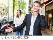 Купить «Man ignoring frustrated girl», фото № 26483329, снято 11 апреля 2017 г. (c) Яков Филимонов / Фотобанк Лори