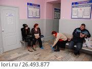 Купить «Пациенты ждут приема врача в коридоре поликлиники», фото № 26493877, снято 28 января 2016 г. (c) Александр Легкий / Фотобанк Лори