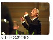 Купить «Дирижер Владимир Спиваков», фото № 26514485, снято 27 февраля 2020 г. (c) Борис Кавашкин / Фотобанк Лори