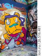 Купить «Граффити (Graffiti) в центре Москвы», эксклюзивное фото № 26516481, снято 21 марта 2014 г. (c) Алёшина Оксана / Фотобанк Лори