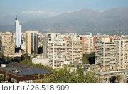 View of Santiago, capital of Chile (2017 год). Стоковое фото, фотограф Яков Филимонов / Фотобанк Лори
