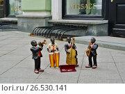 Купить «Темнокожие музыканты, джаз бэнд», фото № 26530141, снято 4 июня 2017 г. (c) Анна Воронова / Фотобанк Лори