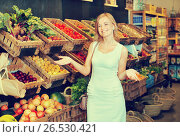 Woman shopping veggies. Стоковое фото, фотограф Яков Филимонов / Фотобанк Лори