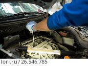 Купить «mechanic man with wrench repairing car at workshop», фото № 26546785, снято 1 июля 2016 г. (c) Syda Productions / Фотобанк Лори