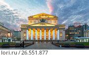 Купить «Москва. Большой театр», фото № 26551877, снято 16 июня 2017 г. (c) Юрий Кирсанов / Фотобанк Лори