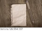 Купить «Crumpled torn page», фото № 26554137, снято 21 сентября 2018 г. (c) Яков Филимонов / Фотобанк Лори