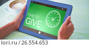 Купить «Composite image of time to give text with clock icon on green screen», фото № 26554653, снято 27 марта 2019 г. (c) Wavebreak Media / Фотобанк Лори