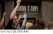 Купить «RUSSIA, MOSCOW - JUNE 12, 2017: Rally Against Corruption Organized by Navalny on Tverskaya Street. People jingle keys in a sign that this is their home.», видеоролик № 26555445, снято 12 июня 2017 г. (c) Aleksandr Lutcenko / Фотобанк Лори