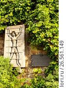 GERMANY - May 30, 2012: memorial plate to the victims of Nazism in Metzinger, Germany. Редакционное фото, фотограф Куликов Константин / Фотобанк Лори