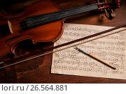 Купить «Sheet music and violin», фото № 26564881, снято 20 апреля 2017 г. (c) Сергей Лабутин / Фотобанк Лори