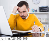Купить «Man facing difficulty», фото № 26565809, снято 20 октября 2018 г. (c) Яков Филимонов / Фотобанк Лори