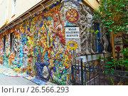 Купить «Фрагмент мозаичного дворика Малой Академии искусств. Санкт-Петербург», фото № 26566293, снято 21 июля 2016 г. (c) Сергей Афанасьев / Фотобанк Лори